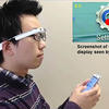 gang luo google glass