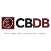 CBDB letters and logo