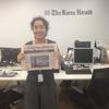 Francesca Simoni, '17, Intern at the Korea Herald, Summer 2016