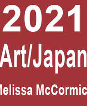 "Red block with white text reading ""2020, Chinese Literature, Wai-yee Li"""