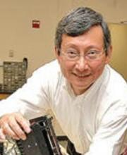Shuqi Chen, Ph.D.