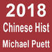 "A thumbnail with white text on a dark red background reading ""2018, Chinese History, Michael Puett"""