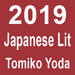 "A thumbnail with white text on a dark red background reading ""2019, Japanese Lit, Tomiko Yoda"""